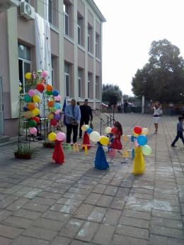 Честит Първи учебен ден - Изображение 5