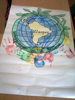 Отбелязахме Деня на Земята в Първо ОУ Св. Климент Охридски - Раднево - Изображение 2