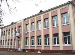 училище - Първо ОУ Св. Климент Охридски - Раднево